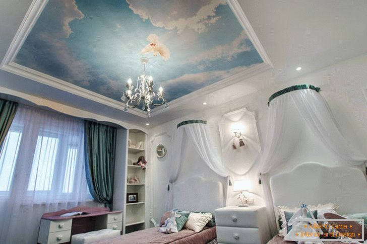 Canopy over beds