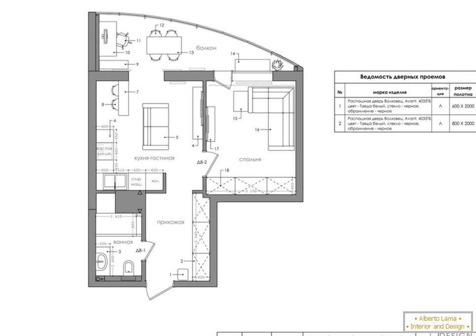 Planning a student apartment in Novosibirsk