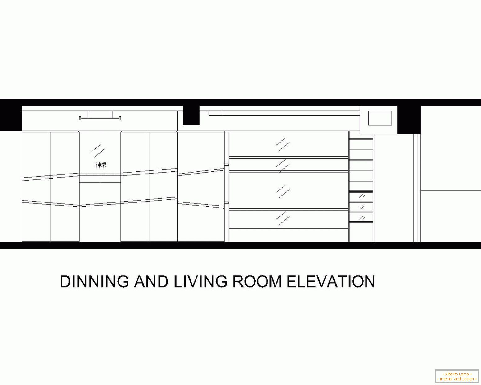 Plan of dining room and living room